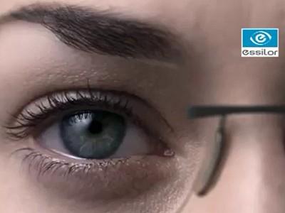 Essilor Crizal Brillengläser